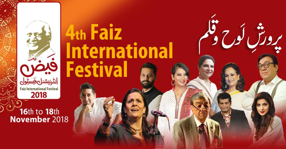 Event planner, 4th. Faiz International Festival