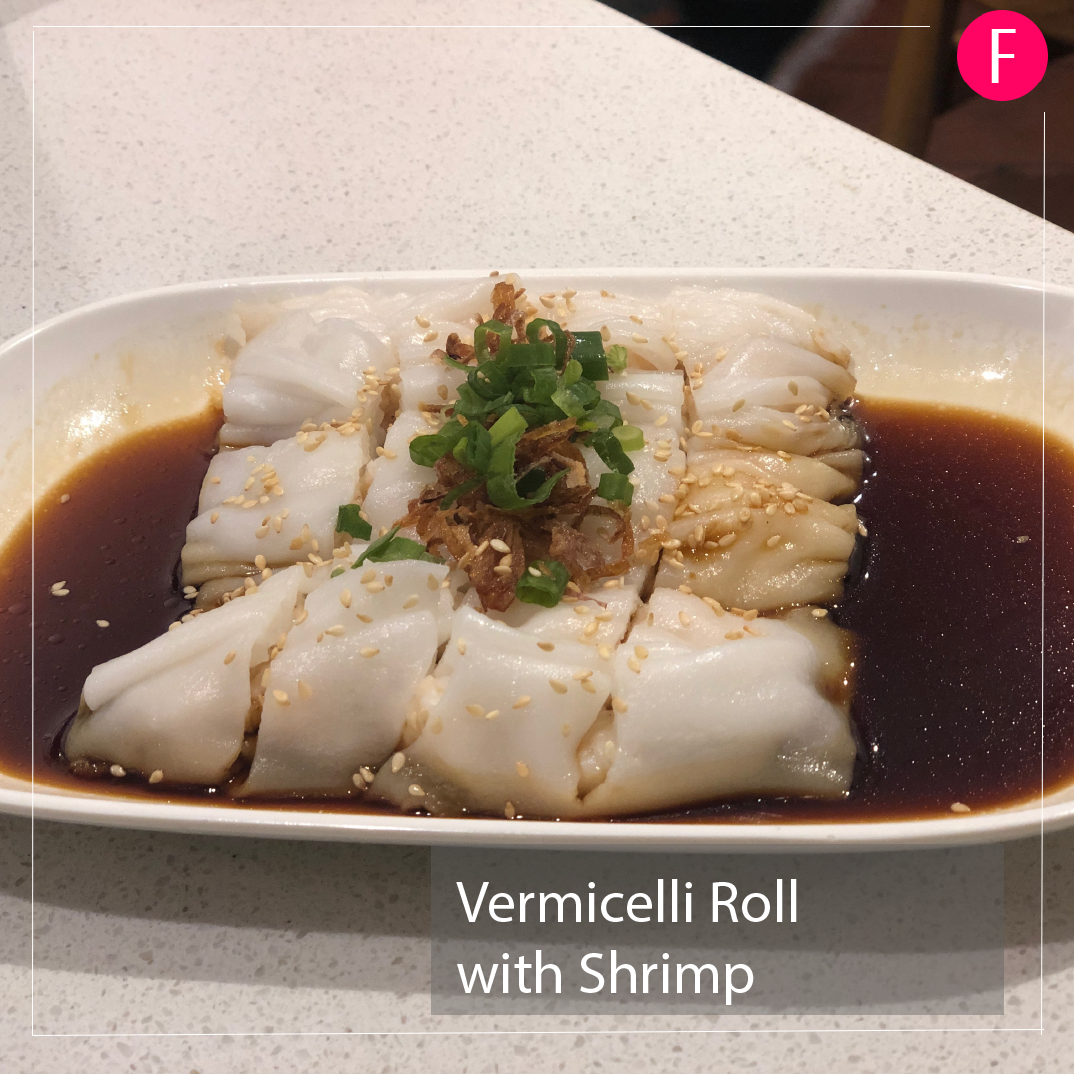 vermicelli rolls with shrimp, dim sum singapore, halal chinese