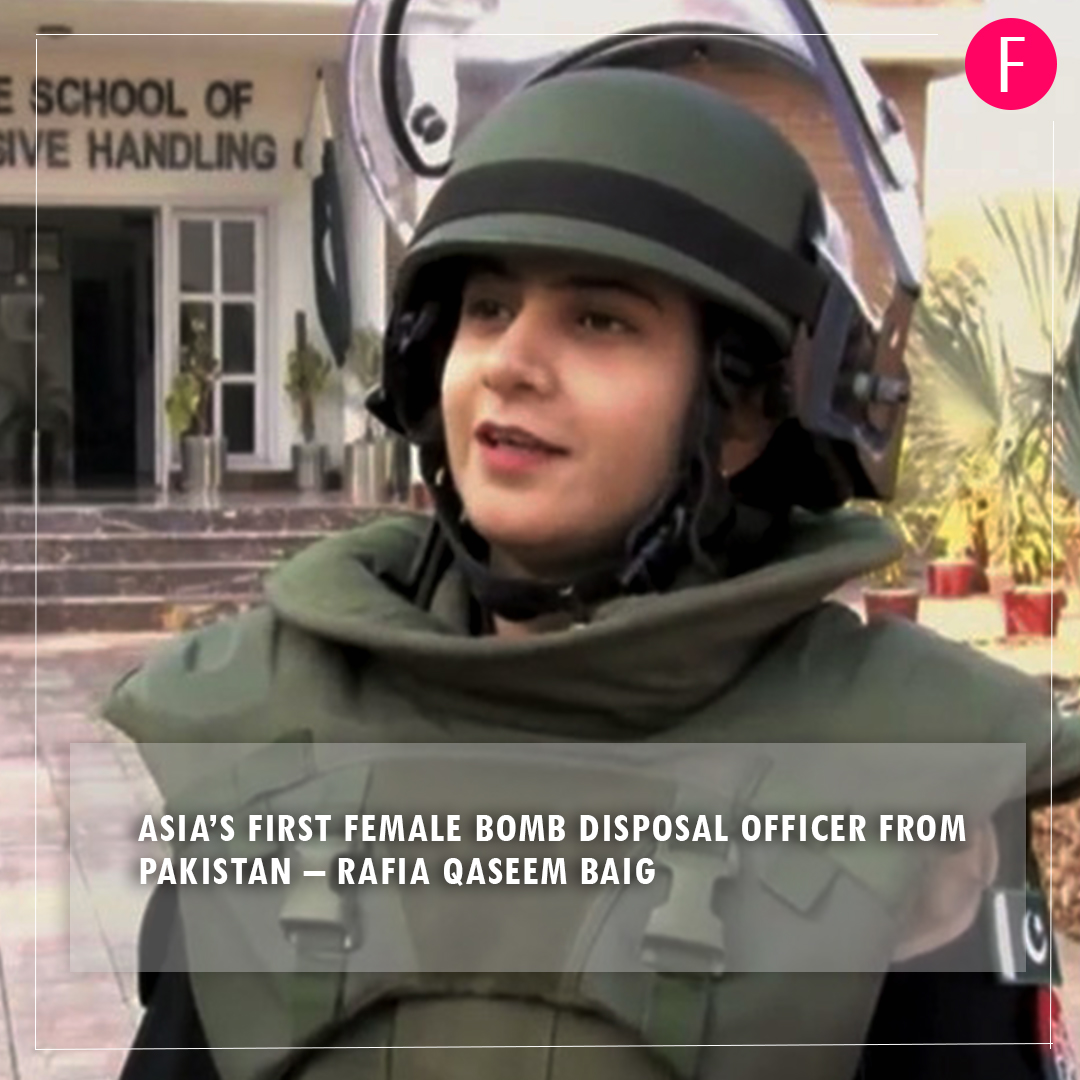 Rafia Qaseem Baig, First Female Bomb Disposal Officer in Pakistan
