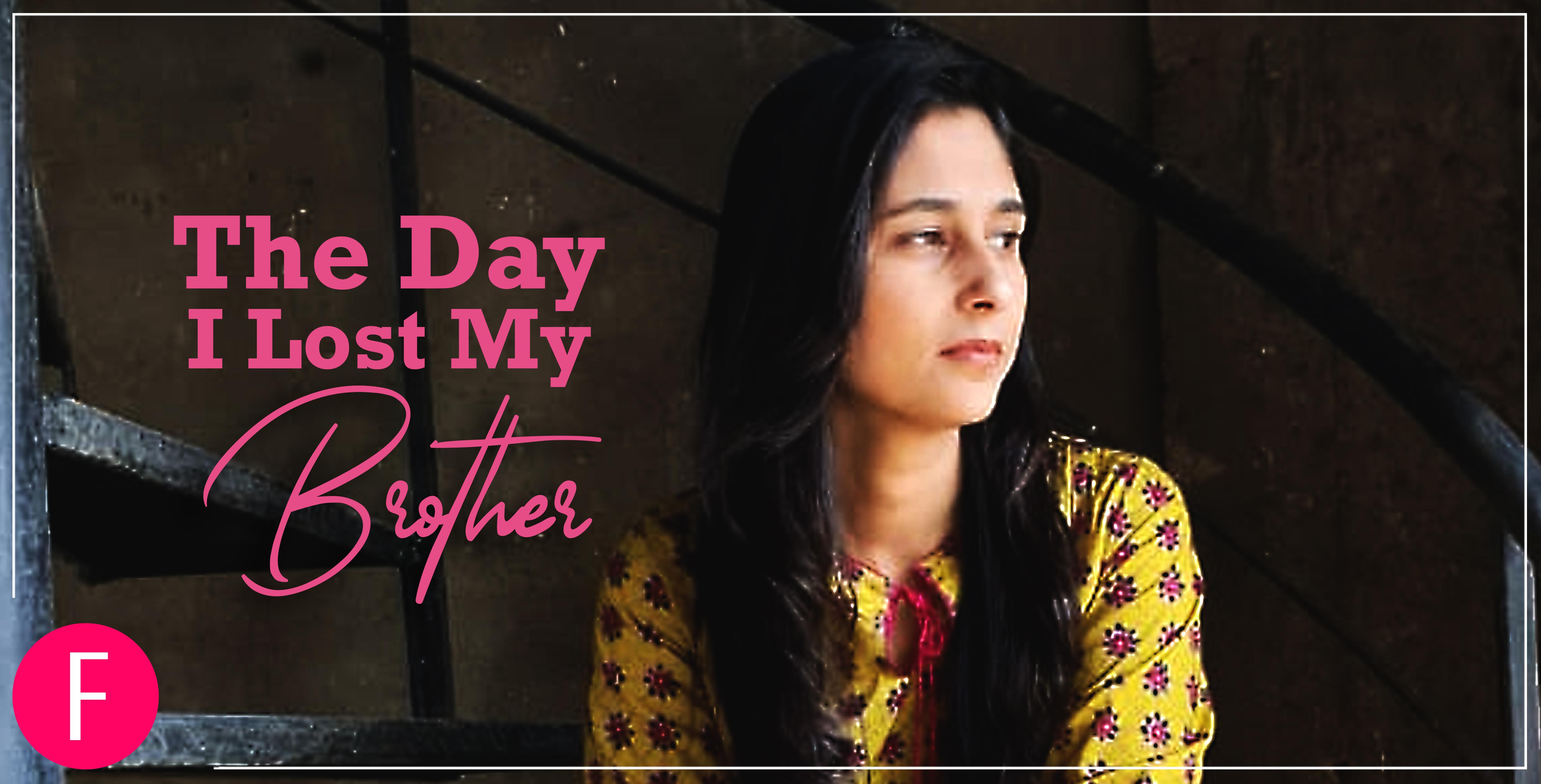 Brothers, Siblings Day, Rabia Mughni