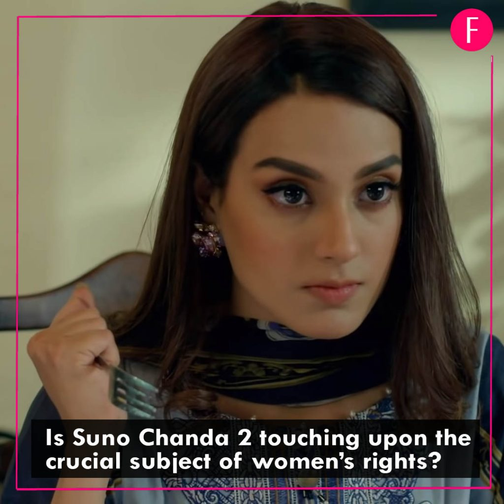 Suno Chanda 2, Arsal, Jiya, Pakistani dramas