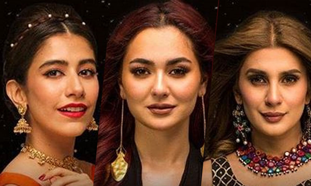 Syra Sheroz, Hania Aamir and Kubra in Superstar
