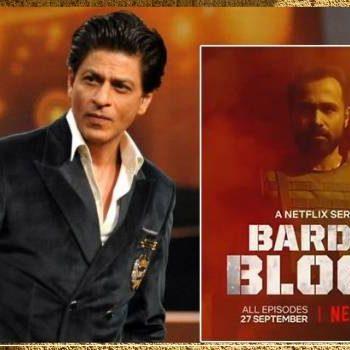 Bard of Blood, Imran Hashmi in Bard of Blood, Shahrukh Khan, netflix India