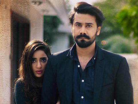 Pakistani drama naqab zun