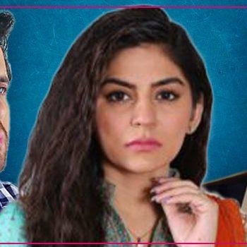 Khaas, Pakistani Drama