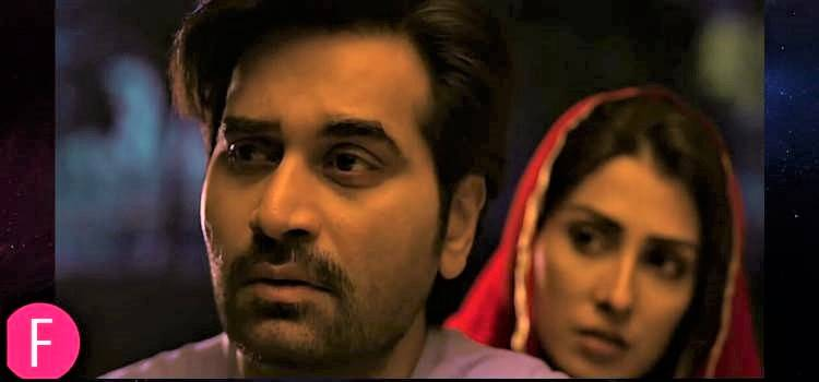 Meray Pass tum ho, meray paas tum ho, humayun Saeed, Danish, Ayeza Khan