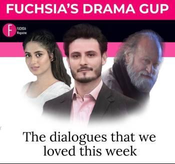 Pakistani Dramas, ALif, Ehdewafa, Mere Paas Tum Ho