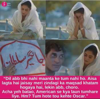 Alif, Pakistani Dramas, Sajal ALi