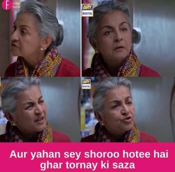 Mere Paas Tum Ho, Ayeza Khan