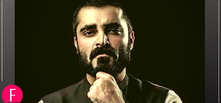 Hamza Ali Abbasi, Alif, Religion