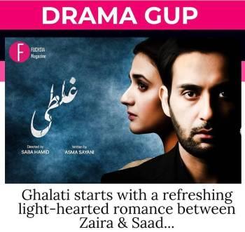 Ghalti drama cast