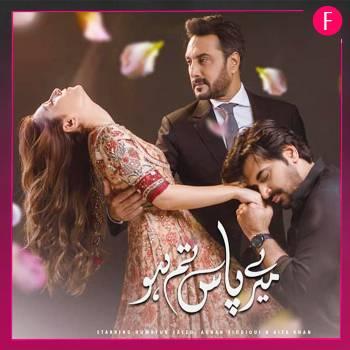 Meray Paas Tum Ho, Humayun Saeed, Ayeza Khan, Pakistani dramas