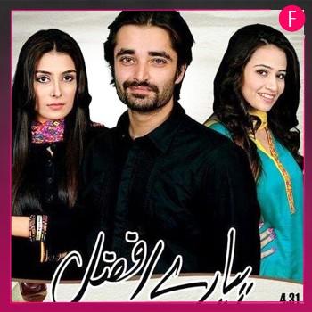 Hamza ALi Abbasi, Pyarey Afzal