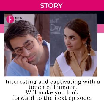 Pyar Kay Sadqay, Pakistani drama