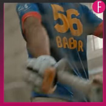 Babar Azam, Cricket player, Pakistani cricket player