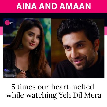 Yeh Dil Mera Lead cast