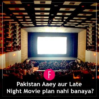 movie, Pakistani cinema, fun