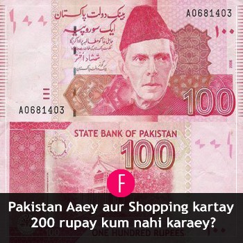 100 rupees of Pakistani currency