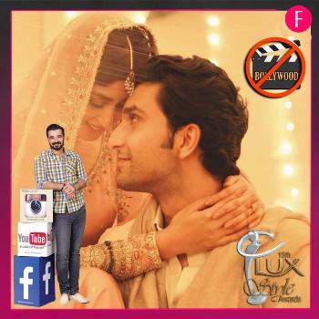 Sahad, Ahad & Sajal,