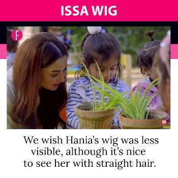 Hania in Ishqiya