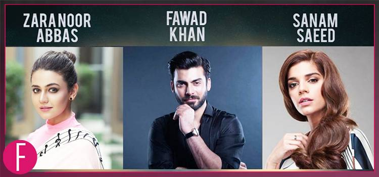 AAN film, fawad khan, zara noor, sanam saeed
