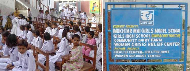 school in village
