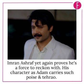 Imran Ashraf on HumTv