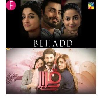 telefilm, behadd, fawad khan, sajal aly