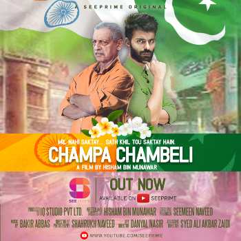 independence day, pakistan flag indian flag, champa chambeli, indo-pak, movie poster, amazon prime, india-pak, friendship