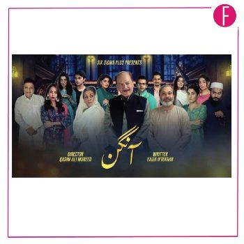 aangan, family, ary, drama