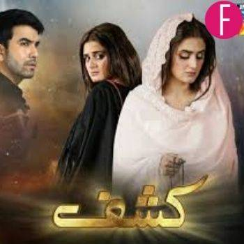 Kashf drama
