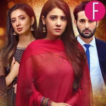 Hina altaf's new drama