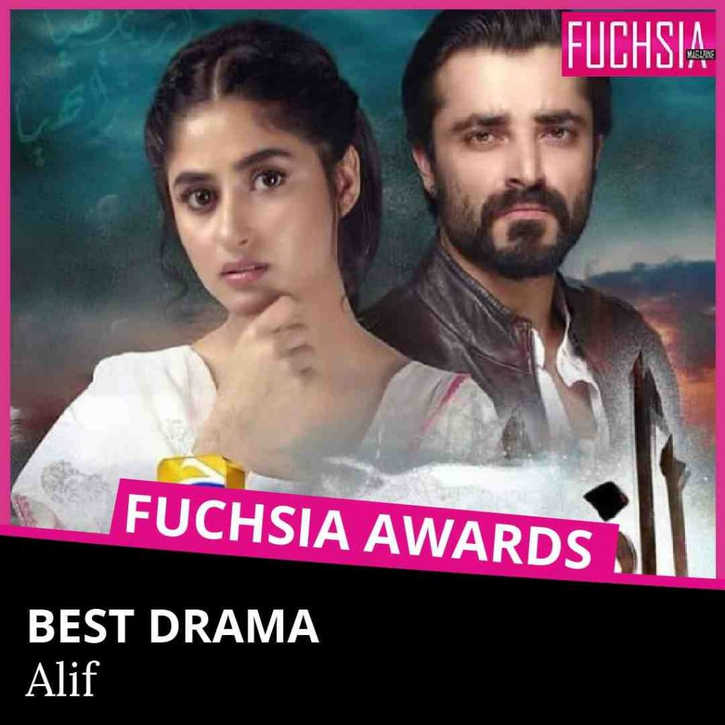 alif, sajal aly, hamza ali abbasi, best drama, geo entertainment, pakistani drama 2020,