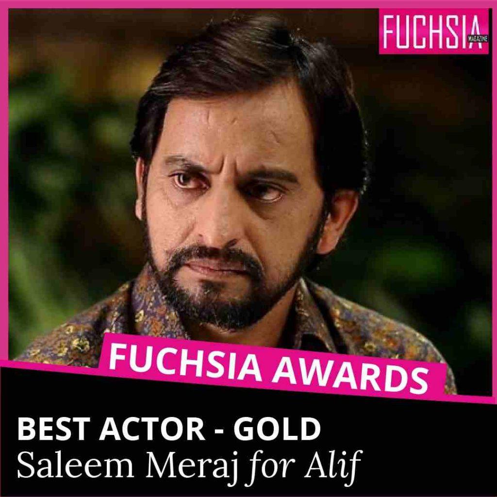 saleem meraj, alif drama, best actor, senior actor, senior artist