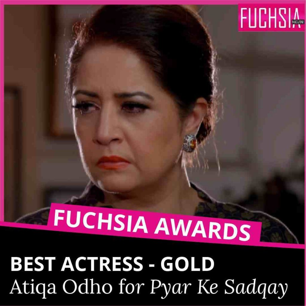 best actress, senior actress, senior artists, atiqa odho