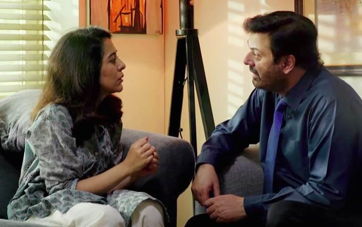 Dunk, Yasra Rizvi, Nauman ijaz