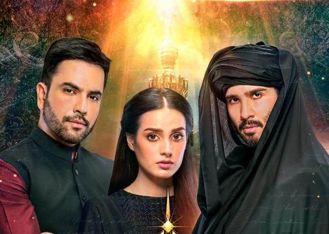 Junaid Khan, Khuda aur Mohabbat 3, Iqra Aziz, Feroze Khan