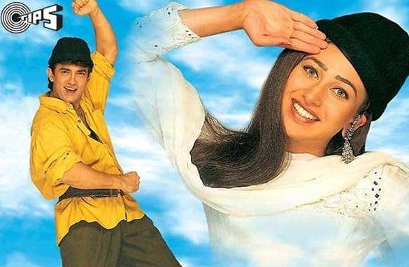 Aamir Khan, Aamir khan movies, raja hindustani