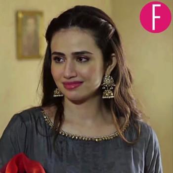 Dunk, Sana Javed