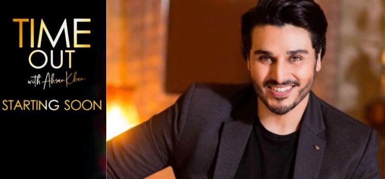 Ahsan Khan, time out with ahsan khan, express tv, talk show game show