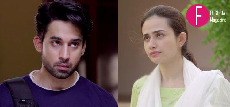Dunk, Sana Javed, Bilal Abbas