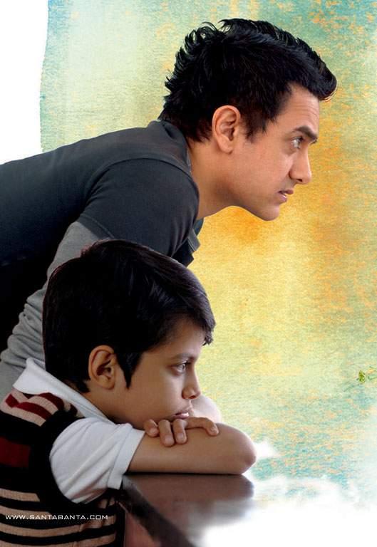 Aamir khan, movie, taare zameen par