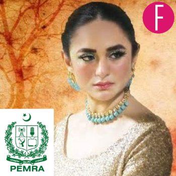 dil na umeed toh nahi PERMRA notice