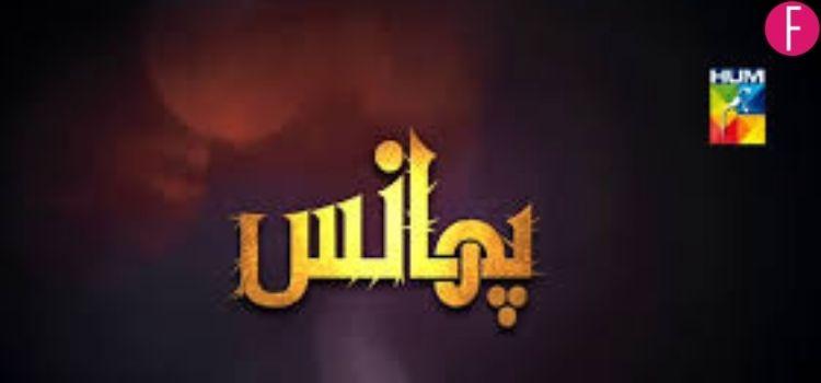 Phaans, Pakistani drama