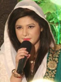 hina nasrullah, sufi music, pride of performance