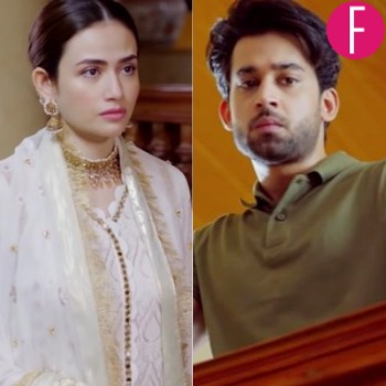 dunk drama on ary digital, fahad sheikh in dunk, sana javed and bilal abbas in dunk, pakistani drama