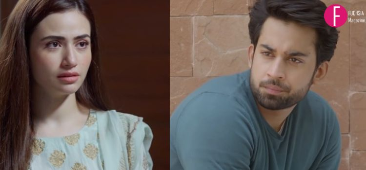 Dunk, Sana Javed as amal, Bilal Abbas as haider