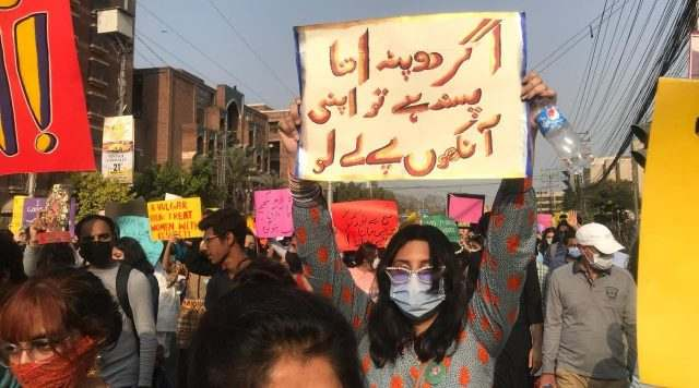 Aurat march slogan