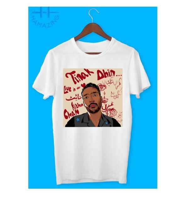Ali Sethi in digital artwork on a t shirt