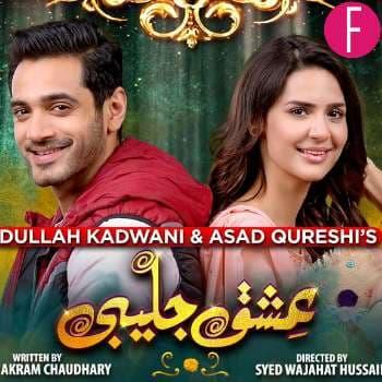 Ramadan drama's, loves stories, pakistani drama, tana bana, chupke chupke, ishq jalebi, actors